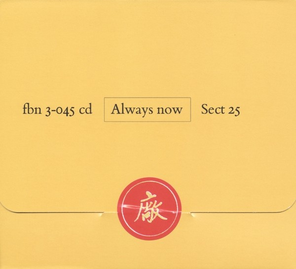 Section 25 - Always Now - 2CD