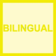 Pet Shop Boys - Bilingual:Further Listening 1995-1997 - 2CD