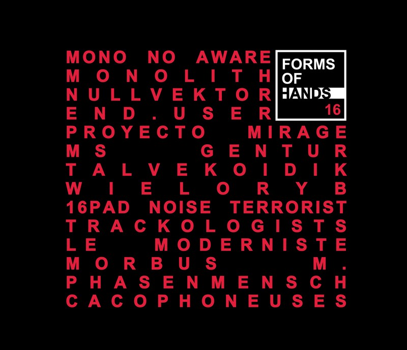 V.A. - Forms Of Hands 16 - CD