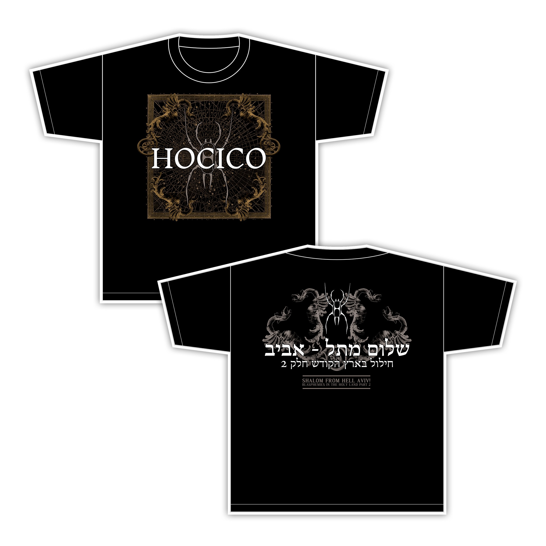 Hocico - Shalom From Hell Aviv - T-Shirt