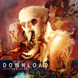Download - Unknown Room - CD
