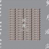 Wang Wen - Sweet Home,Go! - CD
