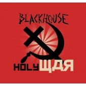 Blackhouse - Holy War [reworked 2012] - CD